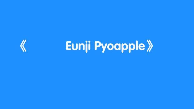 표은지Eunji Pyoapple